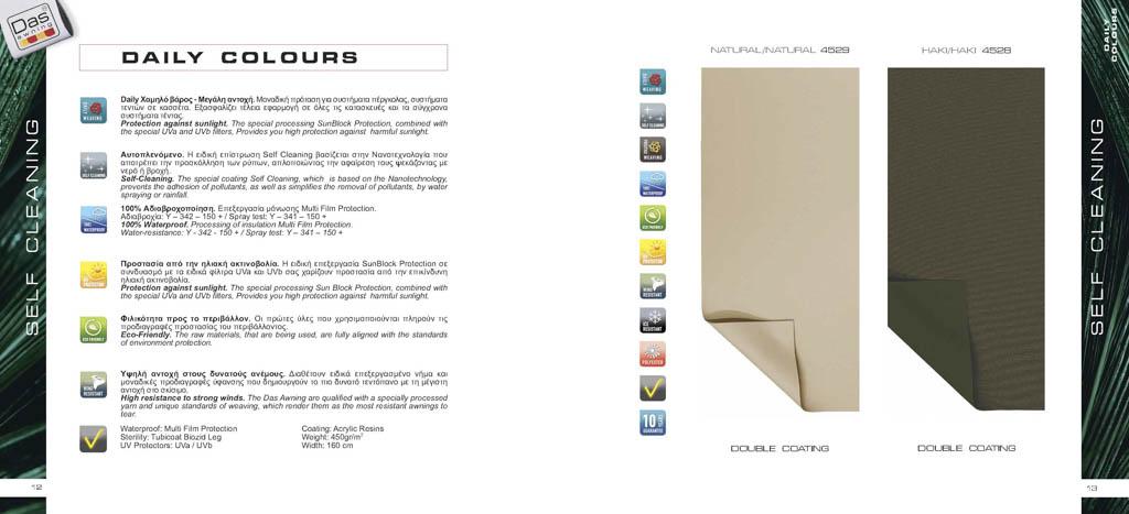 Catalogue-Das-Awning-2019_Page_06